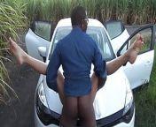 Un poto i donne galo un tantine 974 from hind poto sonali xxx comhemale acterss nude fake photo