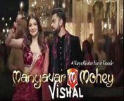 Virat Kohli & Anushka sharma Dirty Talk Dubbing !! from virat kohli nud penis