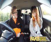 Fake Driving School Creampie in nerdy ginger teen hairy muff from pakista school sexxxxxxxxxxxxx videos xxxxxxxxxxxxxxxxxxxxx