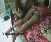Telugu Hot Aunty Homemade from telgu aunty sex v